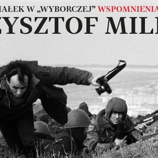 Krzysztof Miller