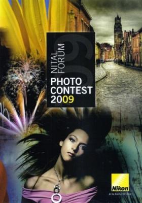 Nital Forum Photo Contest 2009