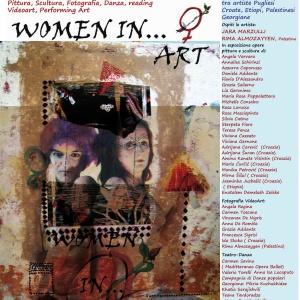 Women in...Art 2011 - ©Ombre - Storia fotografica in 4 immagini